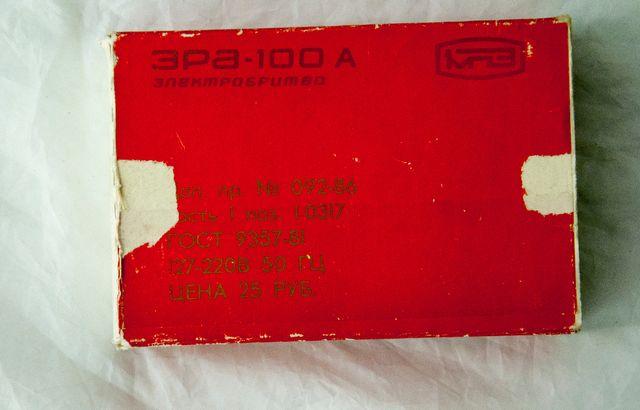 Maszynka do golenia 3PA-100A