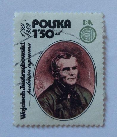 Znaczek pocztowy, Wojciech Jastrzębowski.