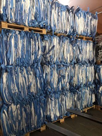 Worki Big Bag Bagi 90/94/175 BIGBAG z Gwarancja