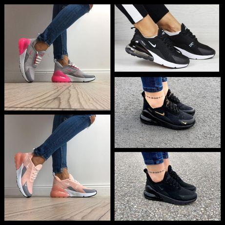 Buty Nike Air Max 270 Damskie NOWE Rozm 36-40 HIT Cenowy Wyprzedaż