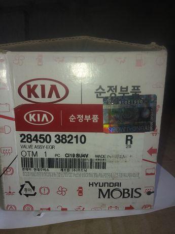 Клапан EGR 2845038210 Kia/Hundai/MITSUBISHI MD199283