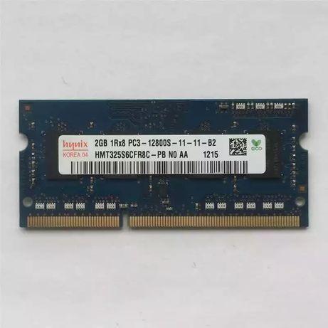Hynic DDr 2Gb PC3