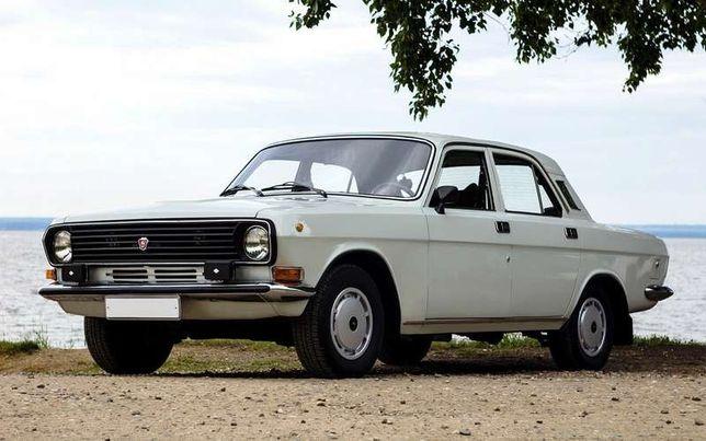 Продам кузов ВОЛГА, ГАЗ 2410