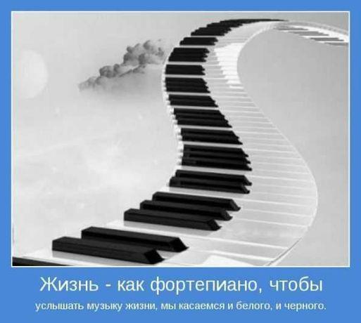 Настройка фортепиано,роялей