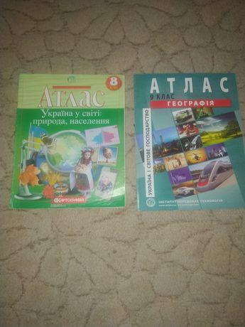 Атласи з географії для 9 та 8 класу