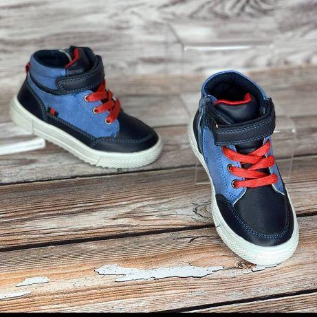 Взуття для хлопчиків і дівчаток