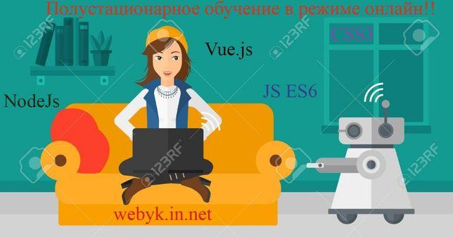 Онлайн помощь в задачах js, php, html, nodejs, vue python c# java reac
