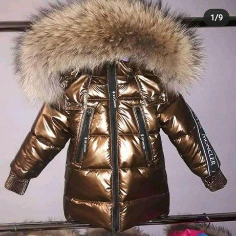 Зимова куртка унісекс..
