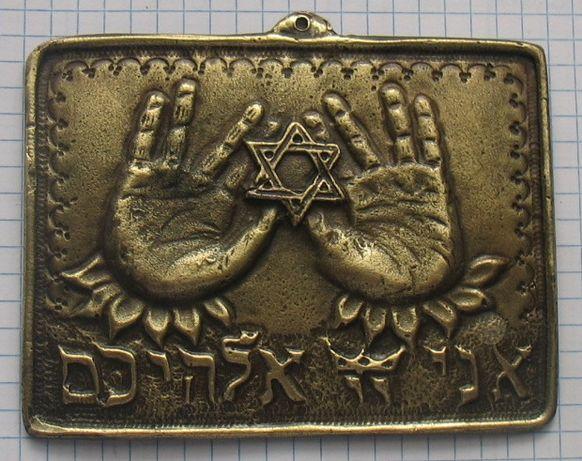 plakietka żydowska