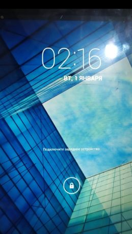 Обмін планшета Lenovos6000L на телефон