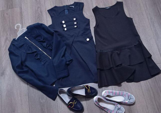 Вещи для школы пакетом + Обувь
