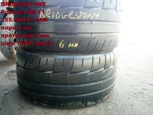 255 40 17 резина шини 255/40R17 б/в асортимент