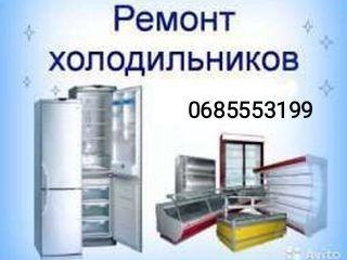 Ремонт холодильников, ремонт морозильных камер