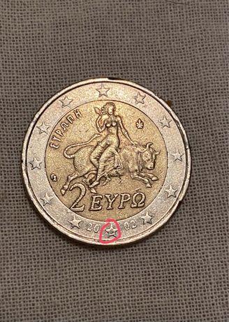 Moeda 2€ Grega rara com erros.