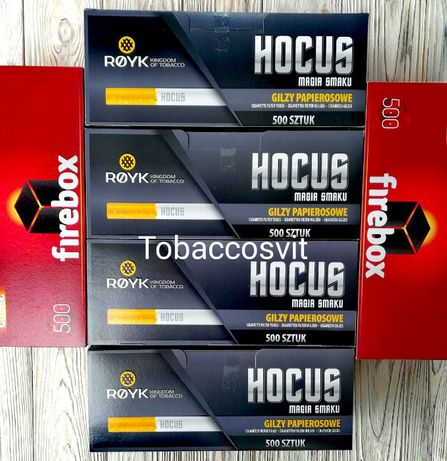 Гильзы для сигарет, сигаретные гильзы,Муштуки для табака HOCUS+FireBo