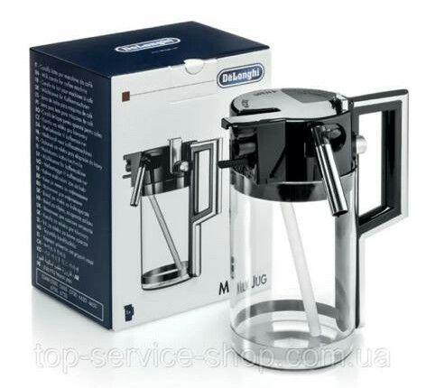Капучинатор для кофемашин Delonghi Perfecta 5513294531