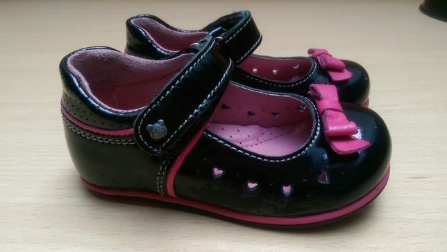 Pantofelki buciki Lasocki Kids 22