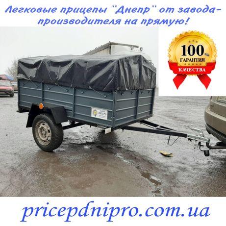 Купить легковой прицеп Днепр-200х130 от производителя! Много моделей
