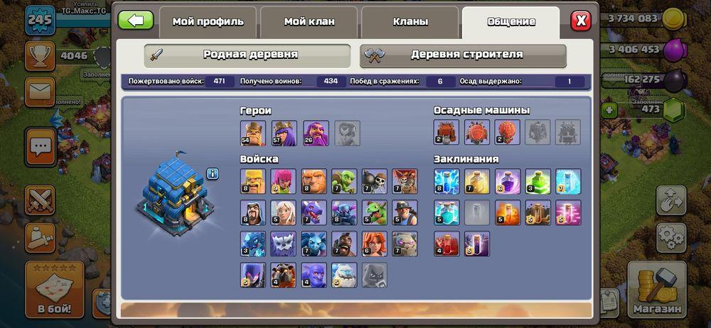 Клан и аккаунт Clash of clans Одесса - изображение 1