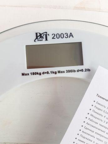 Весы напольные Германия Ударопрочные до 180 кг Точные