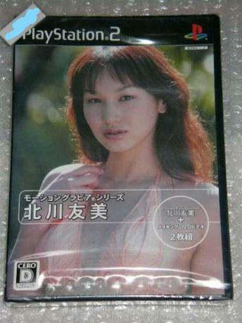 Motion Gravure Series: Tomomi Kitagawa Klasyka Gier Playstation 2 Sony
