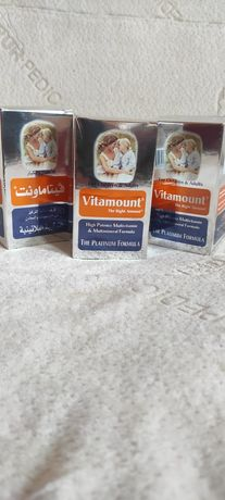 Vitamount Syrup - витамаунт сироп для детей Египет 120мл