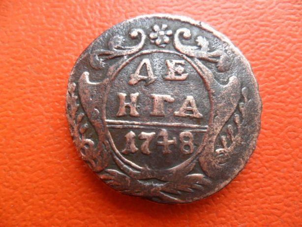 монета денга 1748 года