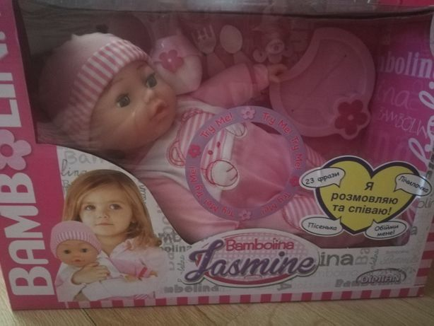 продам интерактивную куклу Вamboline Jasmine