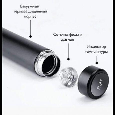 Бутылка термос с индикацией температуры для воды напитков стальной
