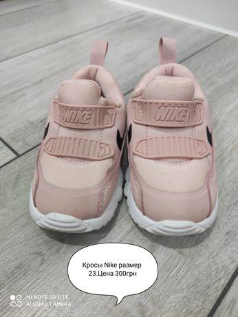 Кроссовки лето Nike