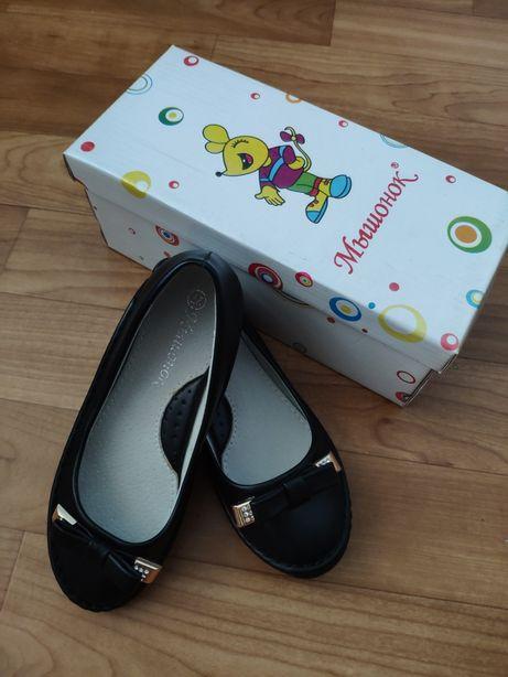 Туфли, туфельки, обувь для девочки с ортопедической кожаной стелькой.