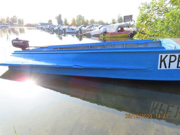 Лодка Южанка в отличном состоянии