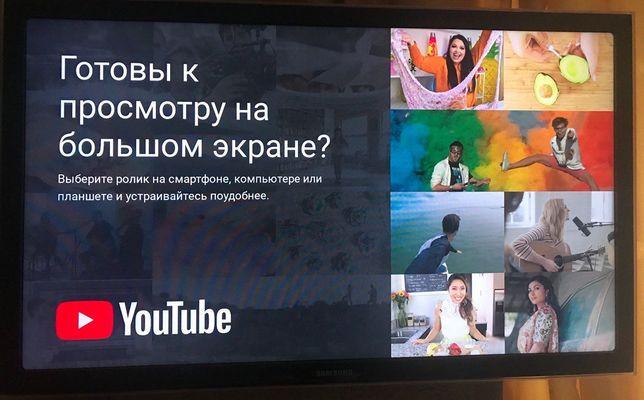 Телевизор 37 Samsung