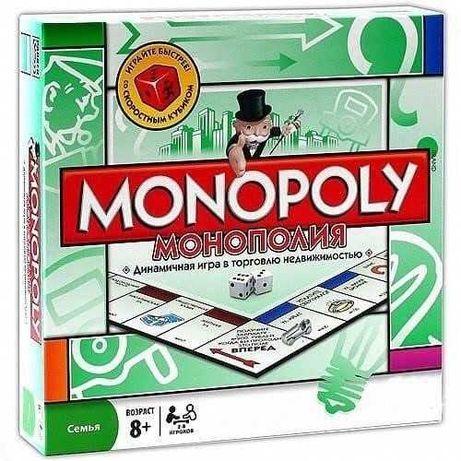 Joy Toy Монополия классическая