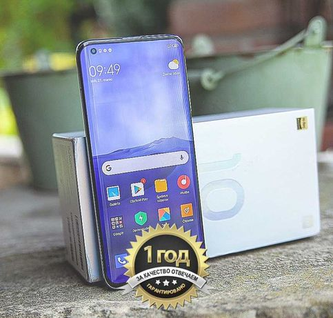 Смартфон Xiaomi Mi 10 ULTRA _ Замечательный телефон +2 Подарка!