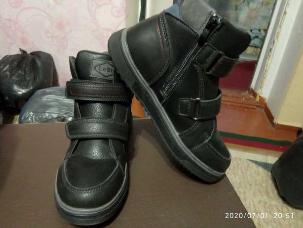 ботинки на флисе 23см по стельке