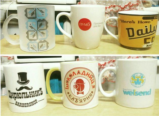 Чашки подарочные на выбор