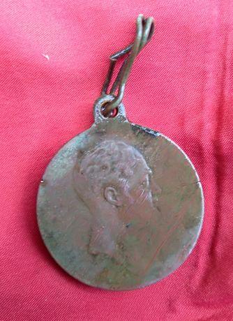 Медаль старинная