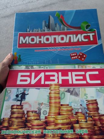 Настольная игра монополия, бизнес