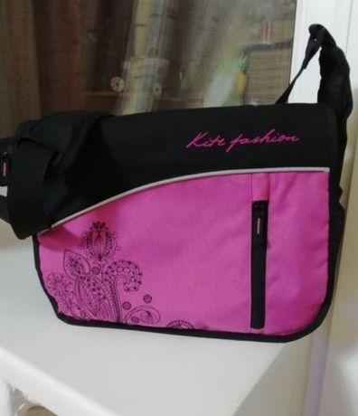 Школьная сумка для школы
