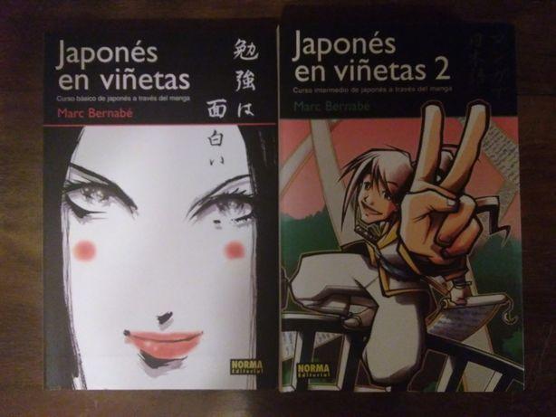 Japonés en viñetas, Marc Bernabé, Vols 1 e 2, Espanhol, portes grátis