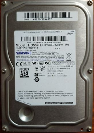 HDD 3.5 Samsung 500GB/7200rpm/16M HD502HJ