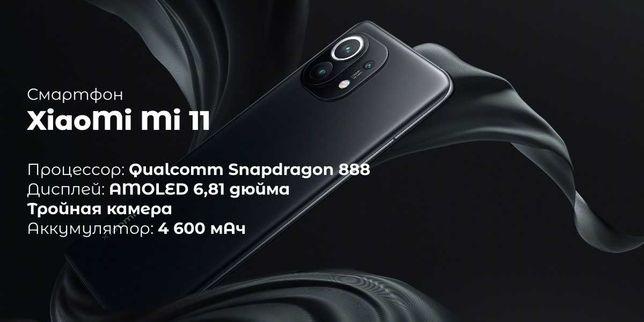 Xiaomi Mi 11 8/256 Gb Midnight Gray Global