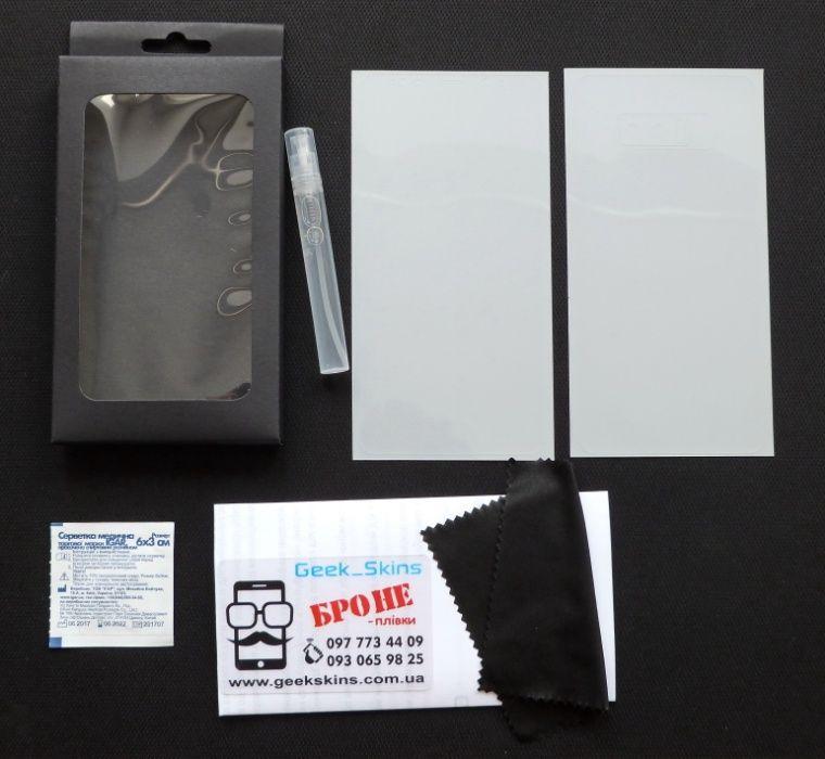 Комплект БРОНЕ плівок Apple iPhone XS Max 10 защитная пленка плівка Львов - изображение 1