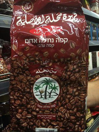 """Арабский кофе """"Эль Нахли"""" с кардамоном с Израиля в Украине."""