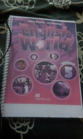 Тетрадь и книга по английскому