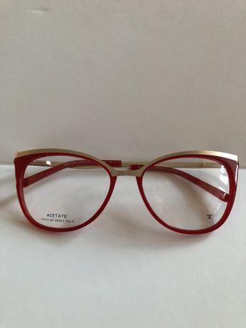 Oprawy do okularów korekcyjnych Tan