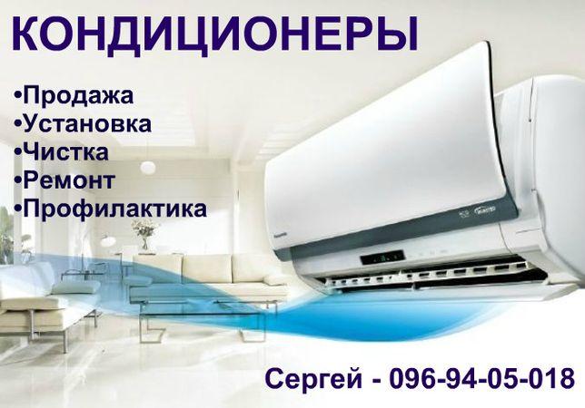 Ремонт, установка, чистка, продажа кондиционеров в Одессе