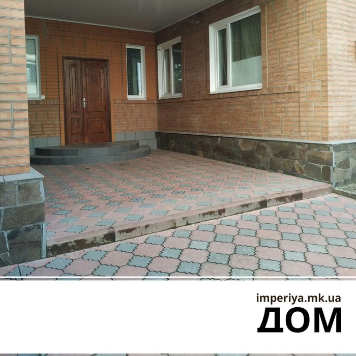 Продам большой дом рн.Автовокзала Первомайськ - зображення 1