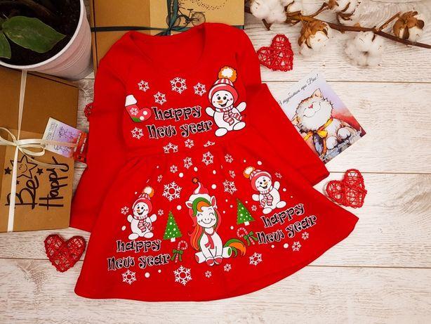Новорічна святкова сукня новогоднее платье 92-98-104-110-116-122 см